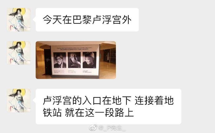 Bất ngờ với hình ảnh Phạm Băng Băng xuất hiện ở một trong bốn bảo tàng nổi tiếng và lớn nhất Thế Giới ảnh 3