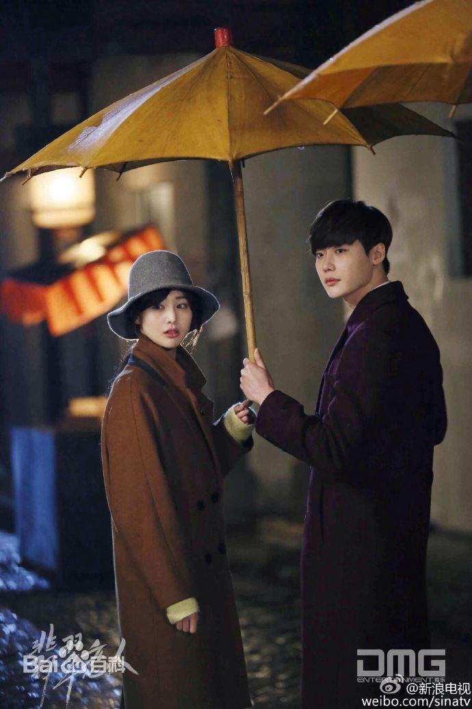 Sau 4 năm ngâm kho, cuối cùng Người tình Phỉ Thúy của Trịnh Sảng và Lee Jong Suk cũng chính thức phát sóng ảnh 7