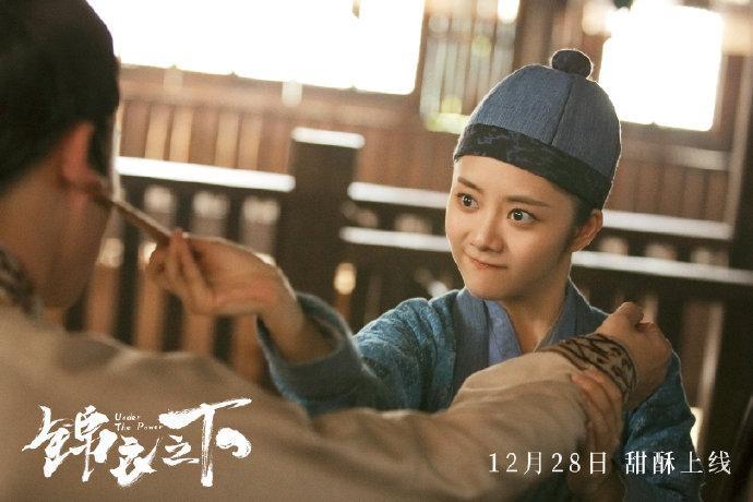 Các nữ bổ khoái tài giỏi trong phim truyền hình Trung Quốc: Không phải ai cũng lầy lội như Viên Kim Hạ trong 'Cẩm Y Chi Hạ' ảnh 16