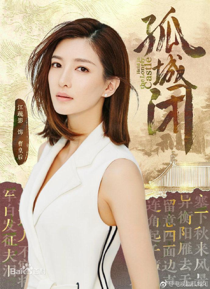 Lịch phát sóng phim Hoa Ngữ tháng 2: Bạn chọn phim nào để giải tỏa bớt nỗi lo sợ mùa dịch bệnh? ảnh 1