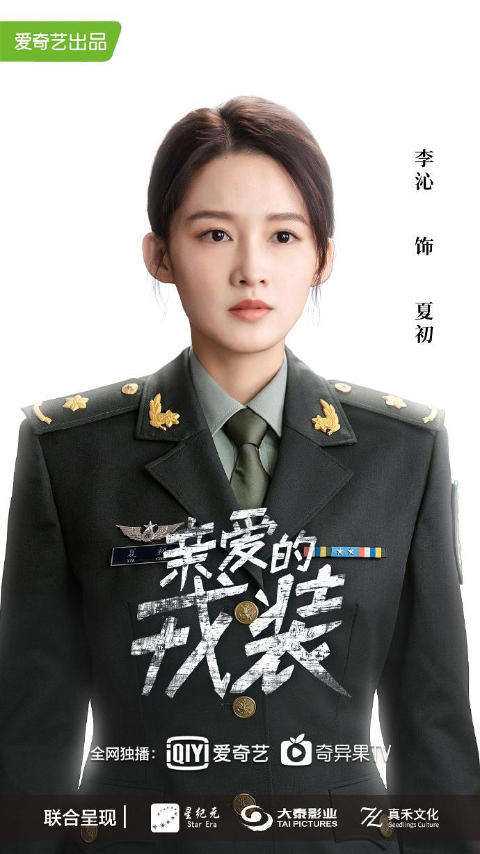 Ảnh hậu trường Quân trang thân yêu được tiết lộ: Hoàng Cảnh Du lan tỏa sức hút của người bạn trai, ngọt ngào và cool ngầu ảnh 11