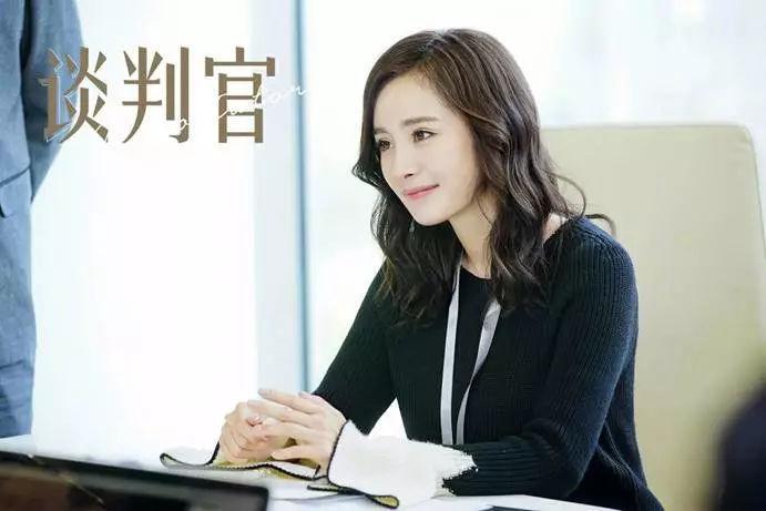 """Dương Mịch vẫn giữ vững phong độ """"nữ hoàng rating"""" của mình khi """"Người đàm phán"""" chiếm rating khá cao trong nửa đầu năm nay."""