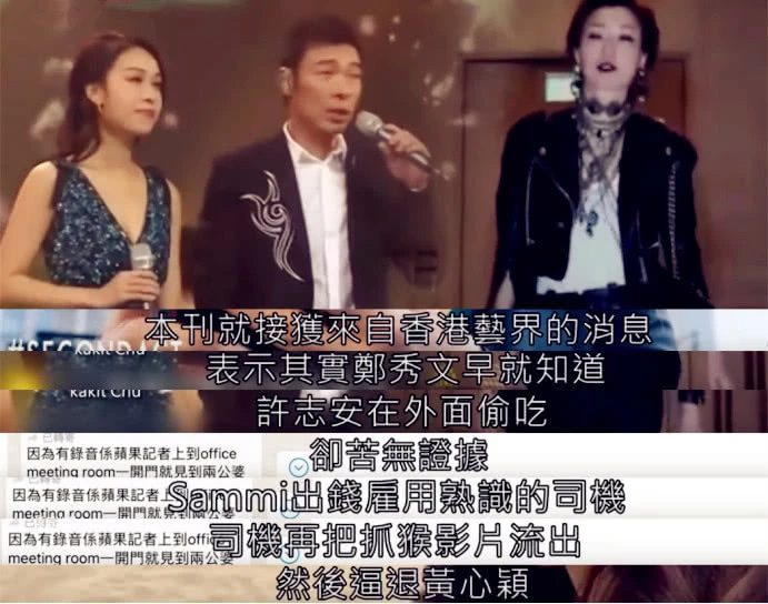 Trịnh Tú Văn đã sớm biết chồng ngoại tình, là người thuê tài xế quay video bắt gian với giá 1,2 tỷ đồng? ảnh 1