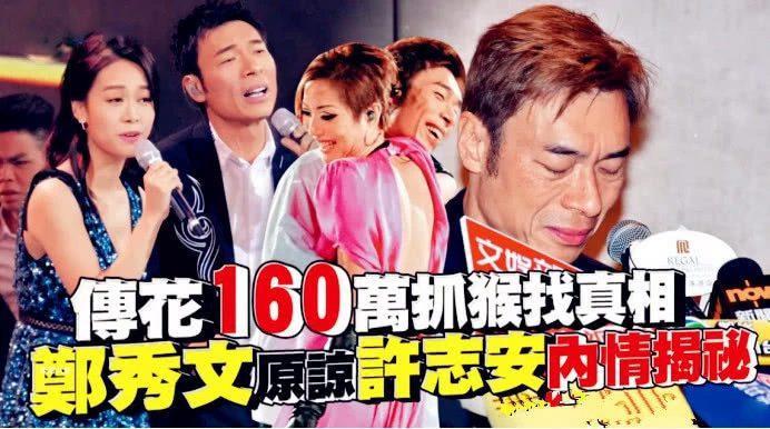 Trịnh Tú Văn đã sớm biết chồng ngoại tình, là người thuê tài xế quay video bắt gian với giá 1,2 tỷ đồng? ảnh 0