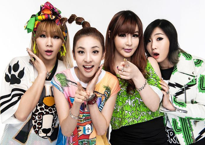 Các thành viên 2NE1 tạm ngưng hoạt động quá lâu trước và sau khi tan rã.
