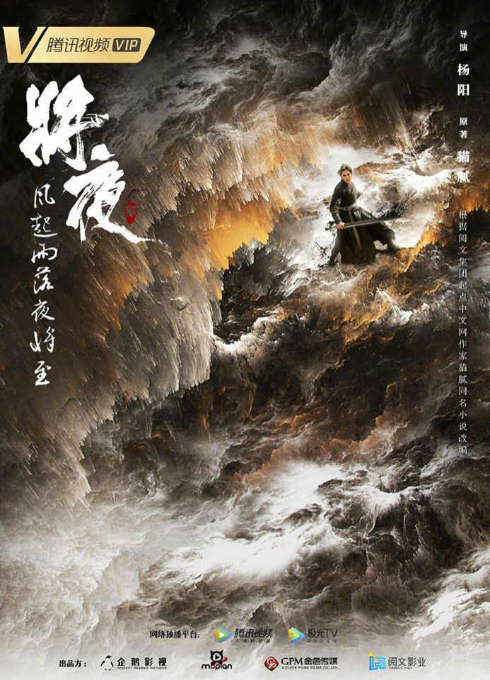 Tương dạ 2 tung poster nhân vật: Vương Hạc Đệ trông khá non, Tống Y Nhân vẫn đáng yêu ảnh 1