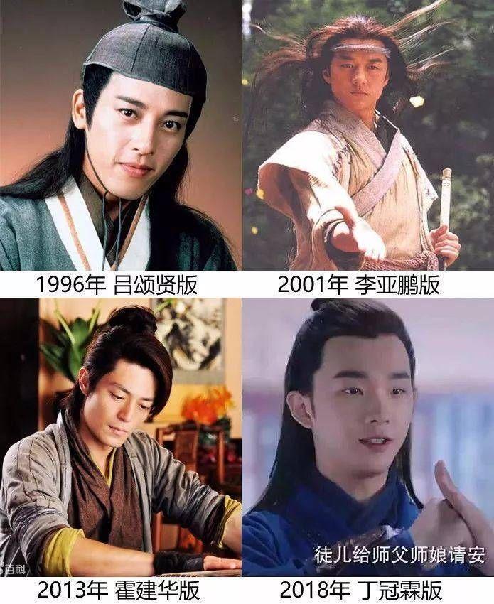 Cố nhà văn Kim Dung và 11 bộ tiểu thuyết lừng danh đã được chuyển thể thành phim trong 40 năm qua ảnh 21