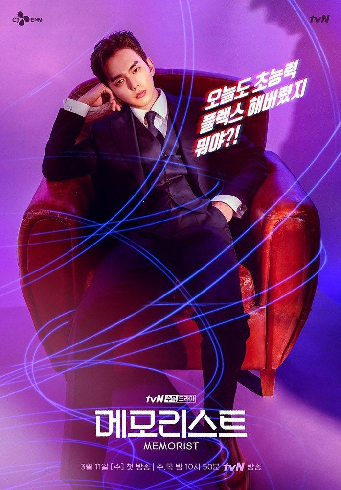 Xem phim Hàn Quốc nào sau khi Itaewon Class đã hết? ảnh 0