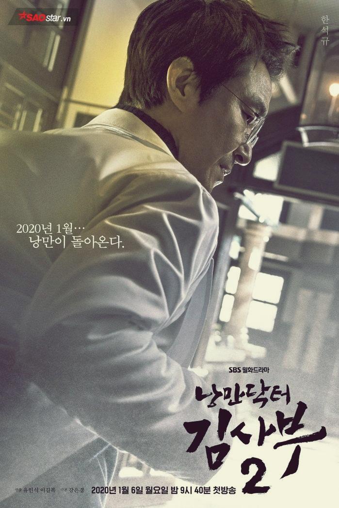Phim truyền hình Hàn Quốc tháng 1: Sự quay trở lại đáng mong đợi của Park Seo Joon, TaecYeon, Ahn Hyo Seop và Lee Sung Kyung ảnh 4