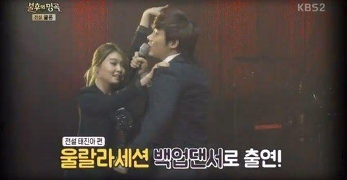 10 idol Kpop từng là vũ công phụ họa: Jungkook, Jin và cả Kang Daniel! ảnh 5