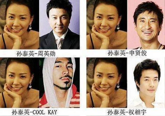 Hồ sơ tình ái dài của vợ Kwon Sang Woo - Son Tae Young.