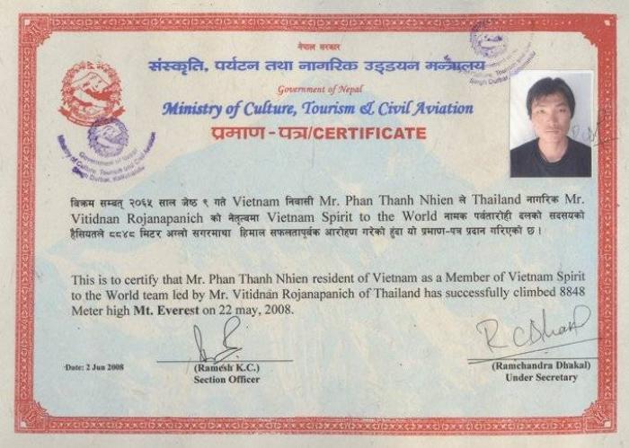 bPhan Thanh Nhien_Everest (2)