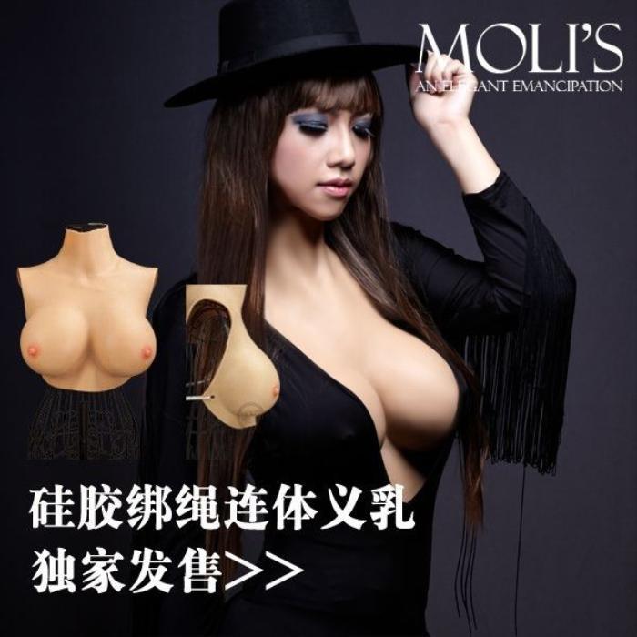 Các cô gái đã không còn quá e ngại khi sờ hữu bộ ngực bé.