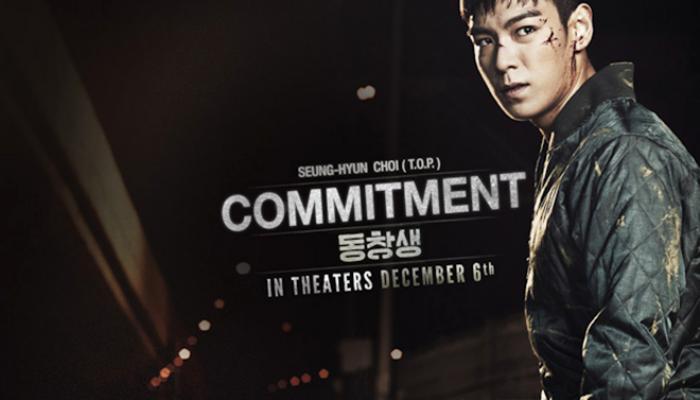 commitment02Dec13featureimage