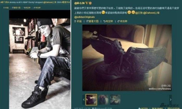 Giày của Hoắc Kiến Hoa và hình ảnh được chia sẻ trên trang của Lâm Tâm Như/