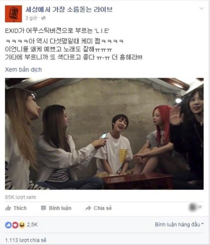 Sau 3 tiếng chia sẻ, clip này đã thu hút 85 ngàn lượt xem và hơn 1000 lượt chia sẻ.