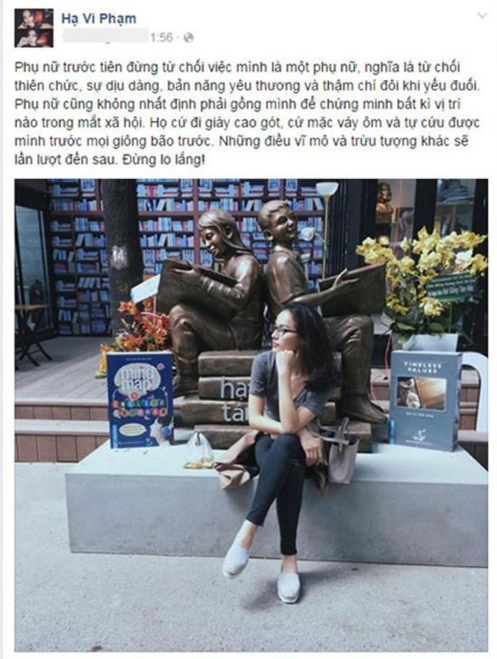 Đầu tháng 1/2016, xuất hiện tin đồn Hạ Vi chia tay Cường Đô la khi cô đăng tải một status khá tâm trạng.