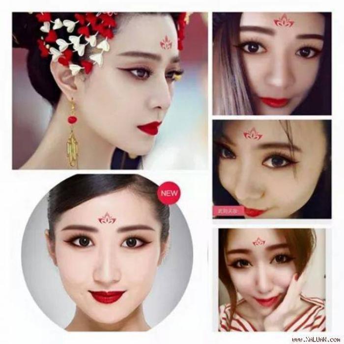 app-makeup1