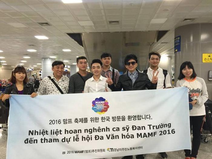 Đan Trường và Trung Quan tới Hàn Quốc.