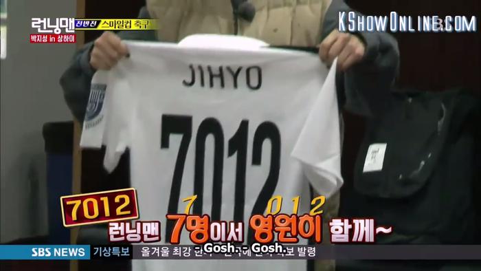 Con số 7012 thần thánh trở thành số áo đấu của Ji Hyo.