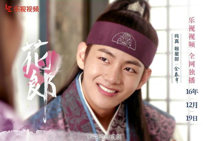Hansung – chàng trai mang nụ cười tỏa nắng.