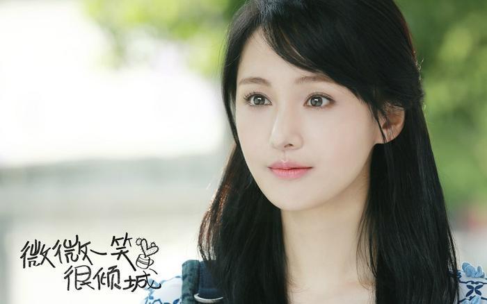 Trịnh Sảng là một trong những nữ diễn viên 9X được quan tâm nhất hiện nay.