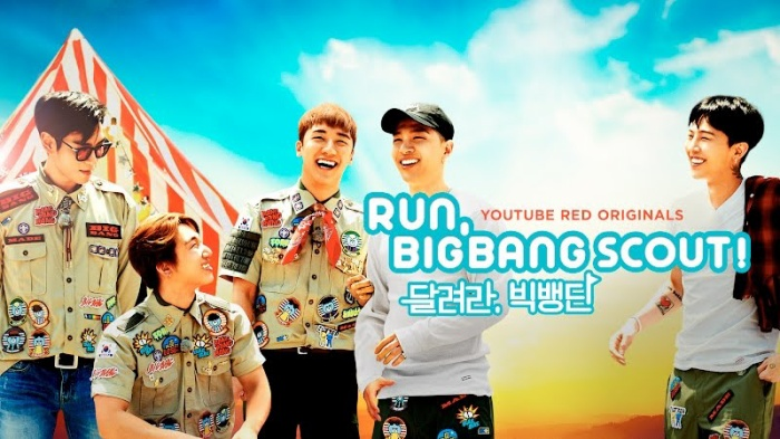 Chào mừng bạn đến với show dã ngoại của BIGBANG.