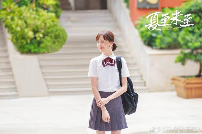 Hình ảnh thanh thuần của Trịnh Sảng trong Hạ chí chưa tới.