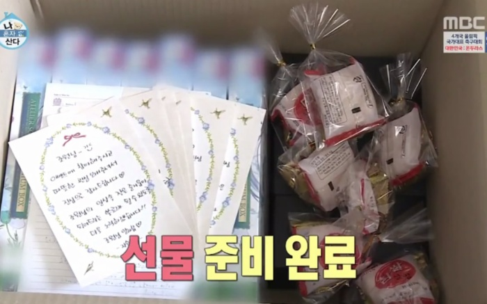 Loạt sao Hàn và những sở thích độc nhất vô nhị mà fan cần phải biết! ảnh 21