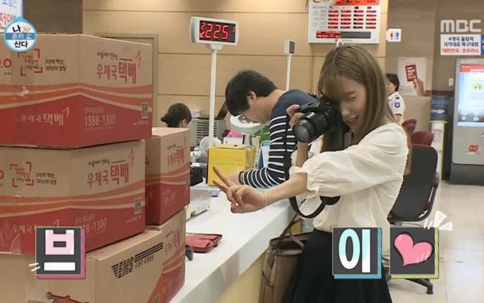 Loạt sao Hàn và những sở thích độc nhất vô nhị mà fan cần phải biết! ảnh 22