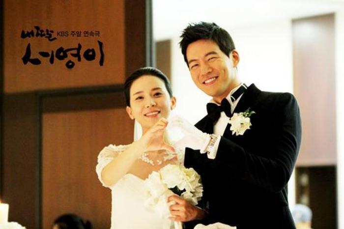 Cặp đôi trong bộ phim đình đám năm 2012 My Daughter, Seo Young.