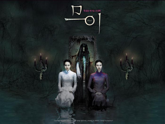 5 phim điện ảnh kinh dị Hàn ấn tượng mà bạn không nên bỏ qua trong mùa lễ Halloween này ảnh 4