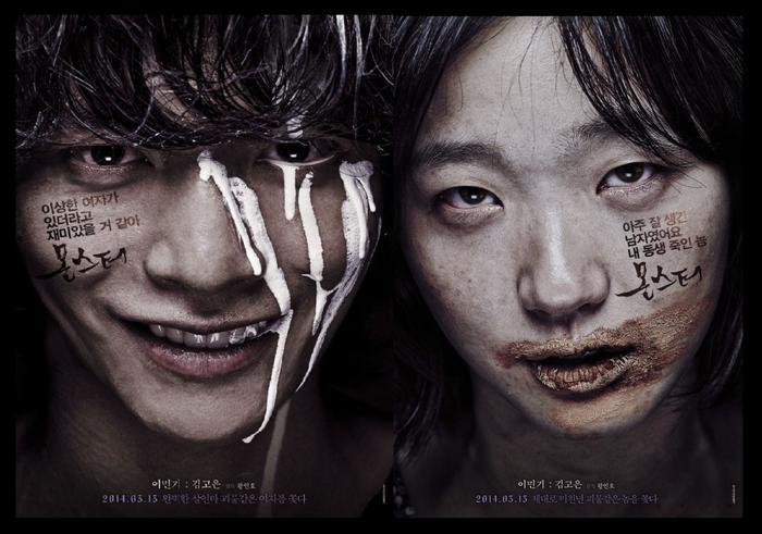 5 phim điện ảnh kinh dị Hàn ấn tượng mà bạn không nên bỏ qua trong mùa lễ Halloween này ảnh 17