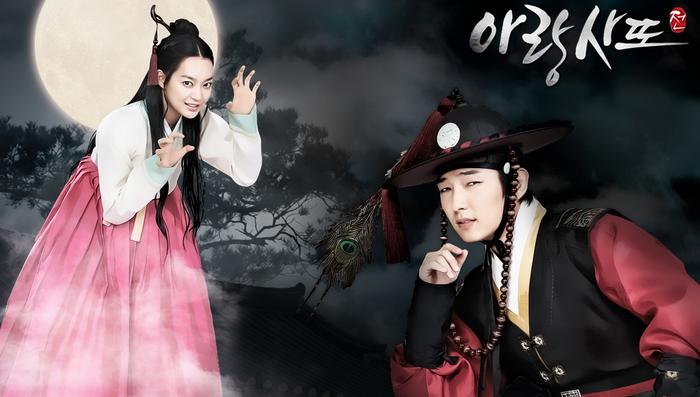 Chuyện tình nàng u hồn Arang sẽ đi về đâu cùng chàng sử đạo Lee Joon Ki?