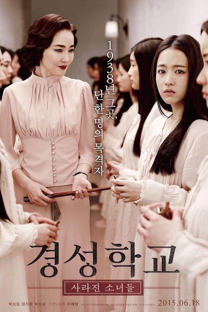 Đừng bỏ lỡ cơn ác mộng Hallyuween đến từ Hàn Quốc trong mùa lễ năm nay ảnh 0