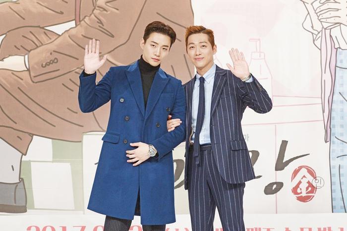 Namgoong Min và Junho (Chief Kim)