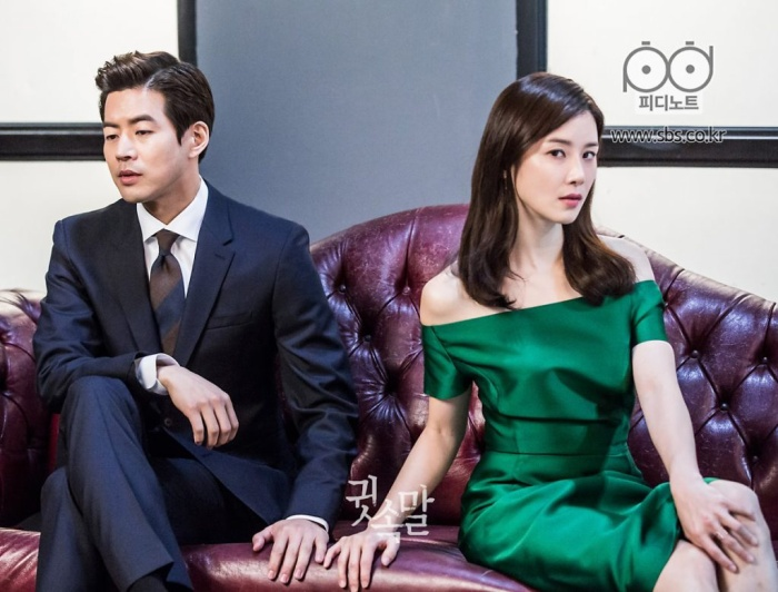 Lee Bo Young và Lee Sang Yoon (phim Whisper).