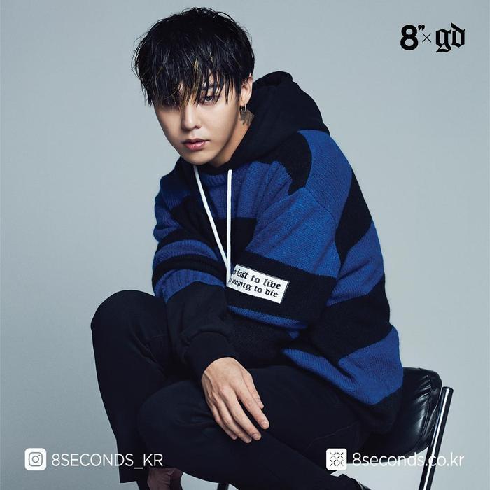 Trưởng nhóm BigBang G-Dragon.