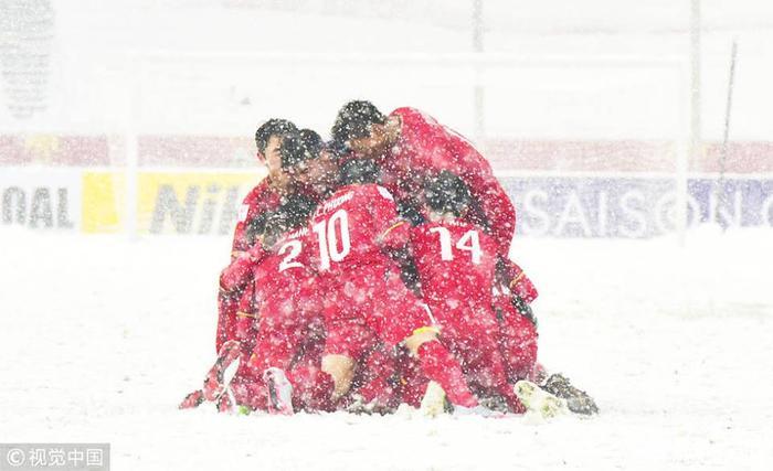 U23 Việt Nam đã chiến đấu hết mình trong điều kiện thời tiết vô cùng khắc nghiệt.