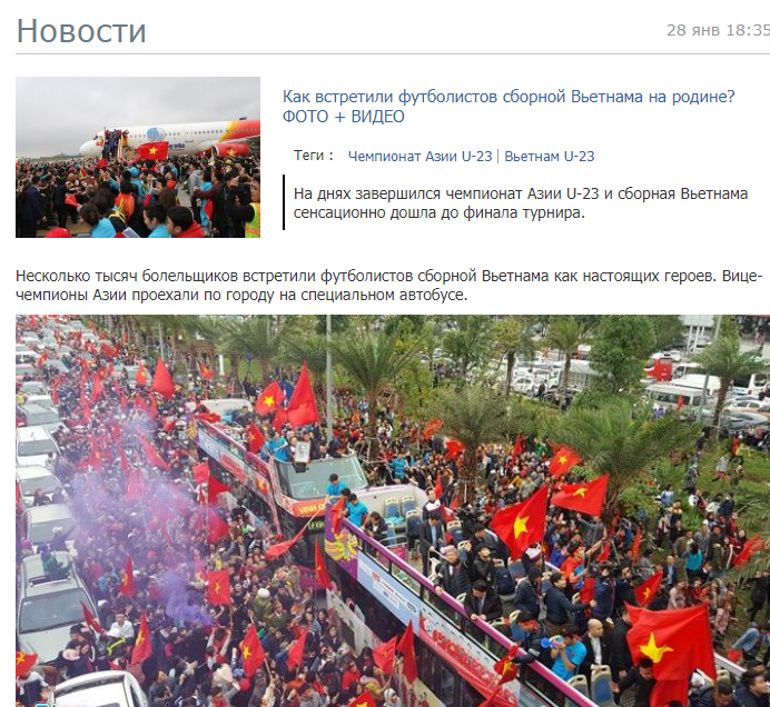 Xúc động hình ảnh người dân đón đội U23 trên báo Uzbekistan: Người hâm mộ Việt Nam đón những người hùng về nước!
