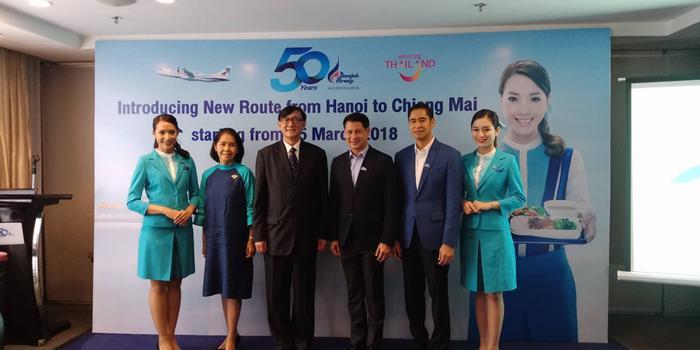 Buổi họp báo chính thức công bố đường bay mới diễn ra tại Hà Nội chiều nay 2/3.