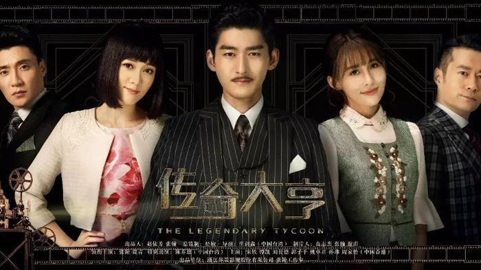 """""""Truyền kỳ về ông trùm""""của Trương Hàn cũng từng áp dụng chiêu thức thay thế diễn viên chính!"""