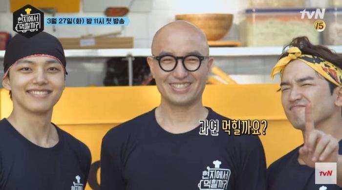 Chương trình với sự góp mặt của mỹ nam Yeo Jin Goo hứa hẹn sẽ gây bão trong thời gian tới.