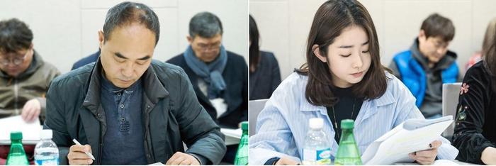 Diễn viên Kang Shin Il và Lim HwaYoung.