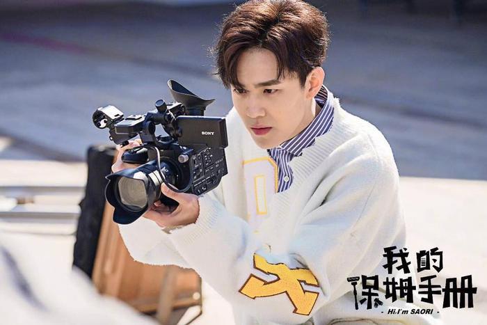 Phim kết hợp Trung  Thái của Trịnh Sảng và Gxxod tung trailer đầu tiên ảnh 5