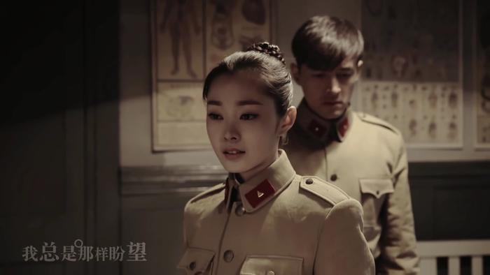 Nếu yêu thích đề tài dân quốc, đây là 10 bộ phim Hoa ngữ mà bạn không thể bỏ qua ảnh 11