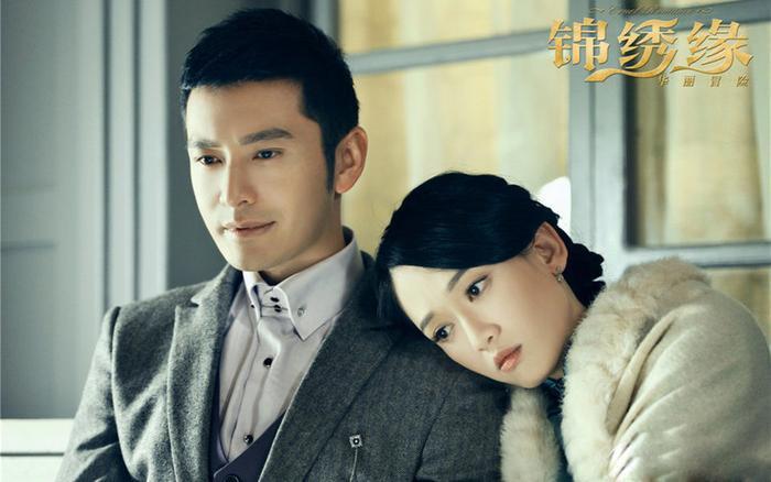 Nếu yêu thích đề tài dân quốc, đây là 10 bộ phim Hoa ngữ mà bạn không thể bỏ qua ảnh 5