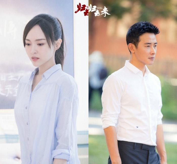 """Tạo hình của cặp đôi Đường Yên và La Tấn trong phim truyền hình """"Quy khứ lai""""."""