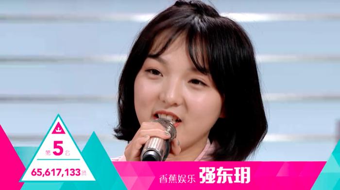 Cô nàng mũm mĩm đáng yêu Cường Đông Nguyệt giành vị trí thứ 5.