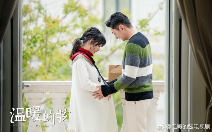 Nhất Tâm hạnh phúc bên Phan Duy Ninh và đứa con trong bụng